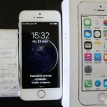 iPhone 5s 16Gb, Екатеринбург